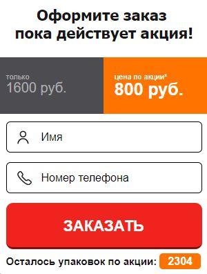 аденофрин купить в Пушкино